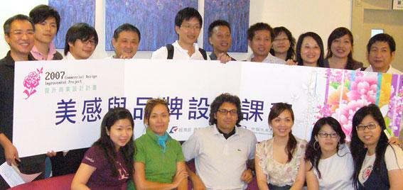 Grizzanti Univisual a Taiwan